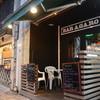 Bar AGARO - 外観写真: