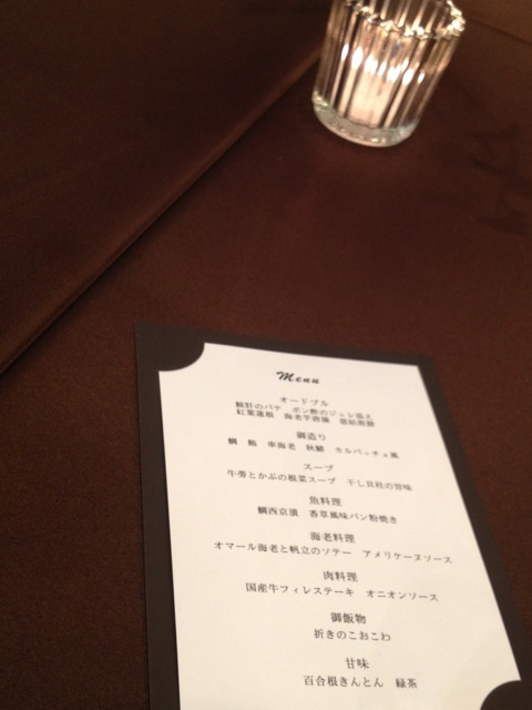 KKRホテル 熊本