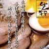 生粋 - 料理写真:焼き秋刀魚の香ばしさをそのままに・・・