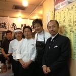 蔵 庵 - 田崎さん ありがとうございました。