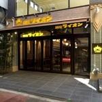 銀座ライオン - 銀座ライオン 大宮東口店と申します。