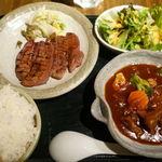 極たん牛政宗 - 牛タン焼&牛タンシチュー定食(大盛無料) 1580円