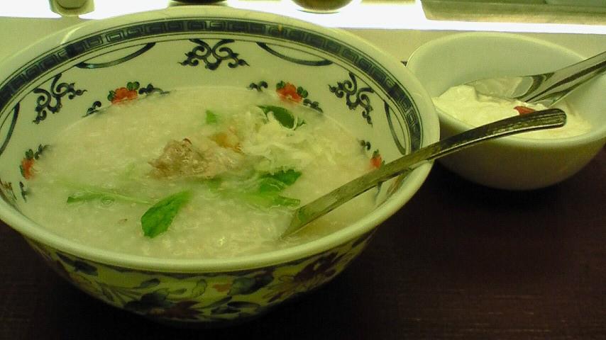 おかゆと麺のお店 粥餐庁 京王モール店