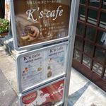 K's cafe  - 表には3連の看板があります。