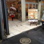 MR.CHICKEN鶏飯店 - 原宿駅表参道口からの玄人向けコース