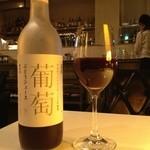 D&DEPARTMENT DINING  - ワイナリーの葡萄ジュース