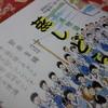 大杉屋製菓 - 料理写真:碧南音頭?