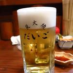 だいご - 生ホッピー450円