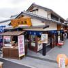 日本海 - 内観写真: