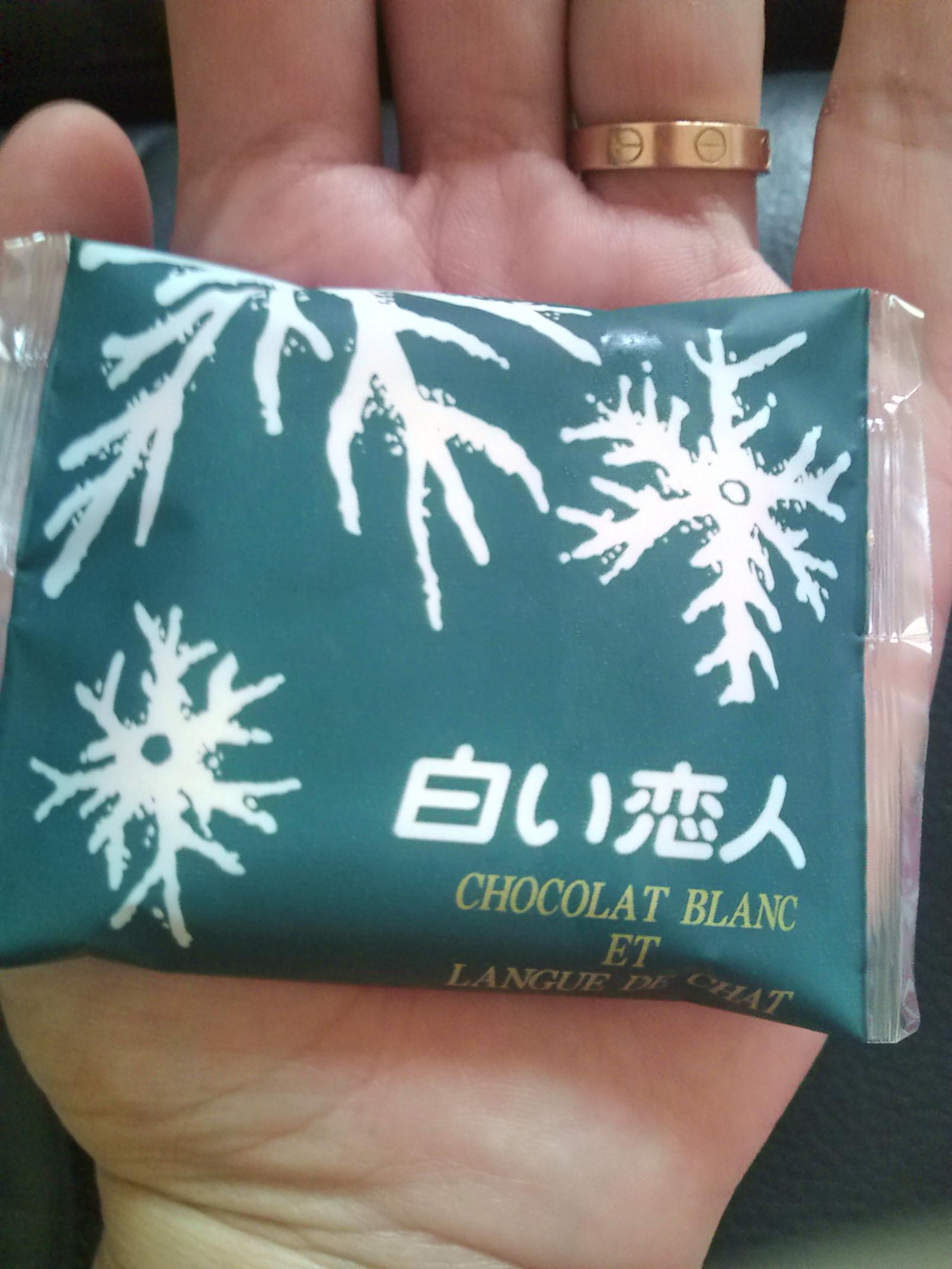 石屋製菓 大丸札幌店