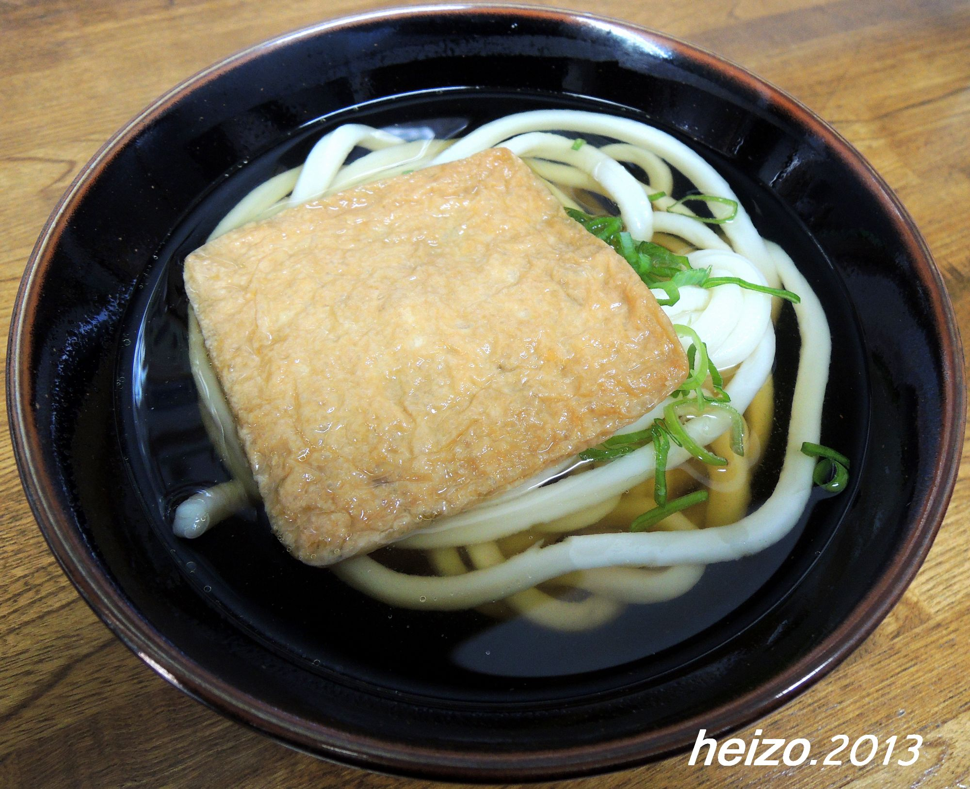 松乃家生麺