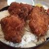 かねこ - 料理写真:名物の二段タレカツ丼