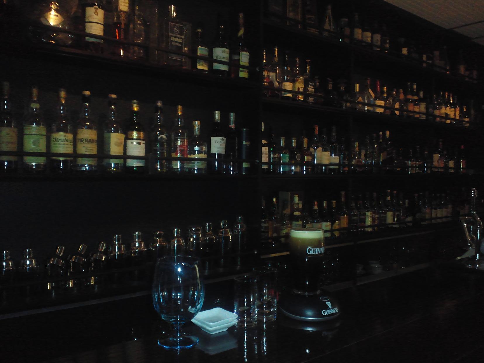 Bar TOWSER