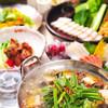 お江戸 HANARE - 料理写真:大人気の炙りもつ鍋と牛フィレバター焼きのコース