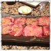 赤門 - 料理写真:タン塩