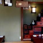 寿楽庵 - 階段箪笥
