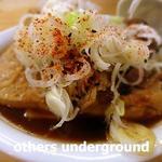 千登利 - 牛肉豆腐