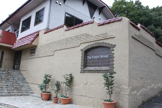 ザ フォレスト ハウス
