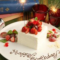 誕生日・記念日を演出します♪