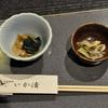 活魚料理 いか清 - 料理写真: