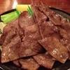 もっきんばーど - 料理写真:131120 牛たん焼き