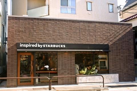 ネイバーフッド アンド コーヒー 代沢5丁目店
