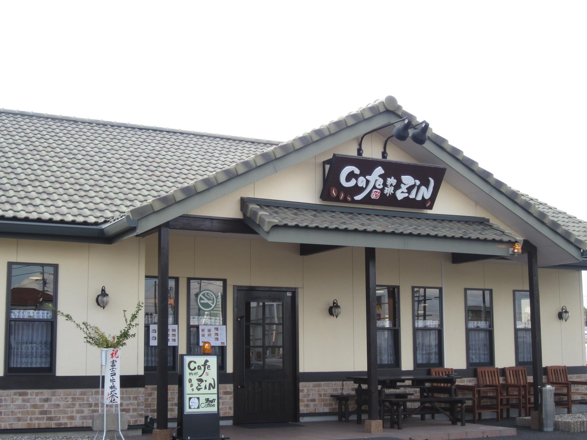 カフェ ジン
