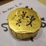 大阪屋 - 料理写真:禅味 喫茶去(求肥入)