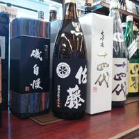 獺祭だけでない日本酒のラインナップ!