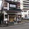 弁慶寿司 - 外観写真: