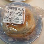 見山の郷 - クルミのパン