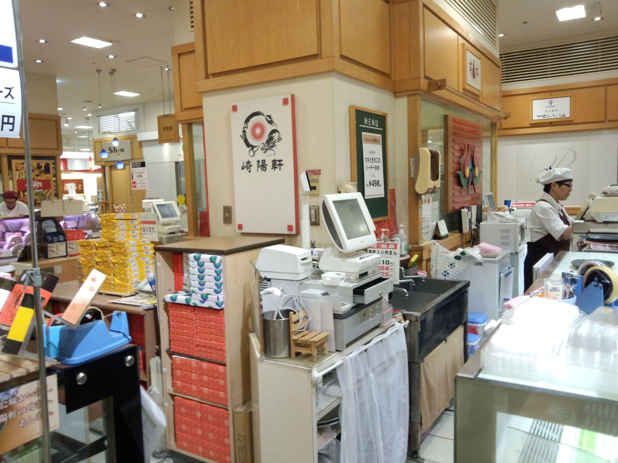 崎陽軒 西武百貨店東戸塚店