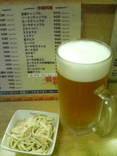宮古1号店 宮古島の伝統料理