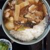月華 - 料理写真:中華丼680円アップ