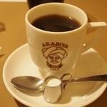アラビヤコーヒー - ブレンドコーヒー