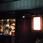 旬菜楽トキ -