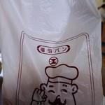 福田パン - (2013/10月)入れてくれるビニール袋