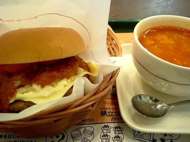 モスバーガー 五反田東口店