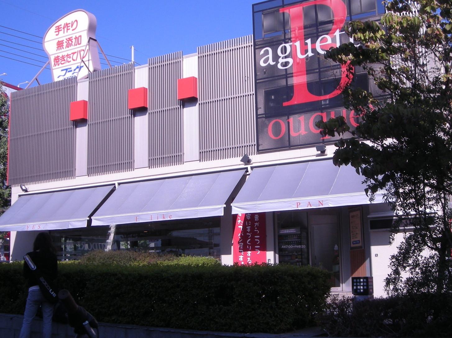 ブーケ<KYOYA> 円町店