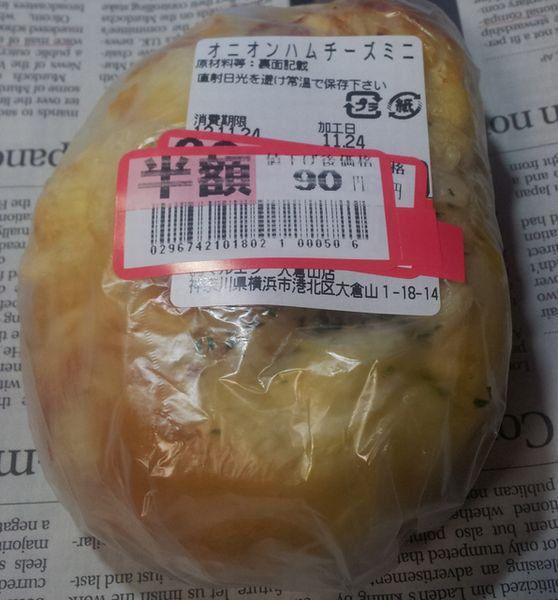 リトルマーメイド 大倉山店