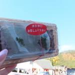 曽爾高原ファームガーデン - 草餅400円