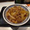 吉野家 - 料理写真:牛丼のアタマの大盛り