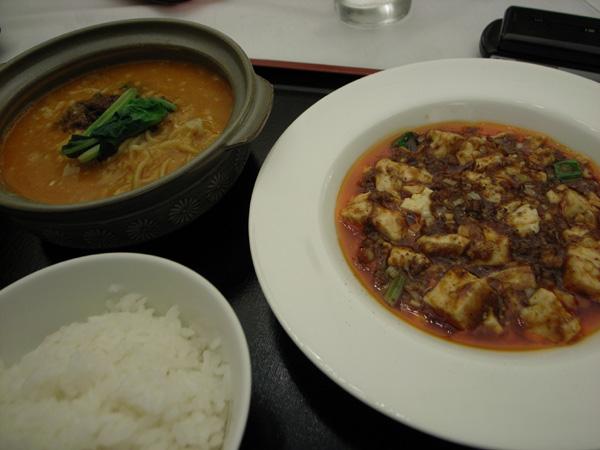 赤坂 四川飯店 札幌ガーデンパレス店