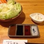 くしぜん - 料理写真: