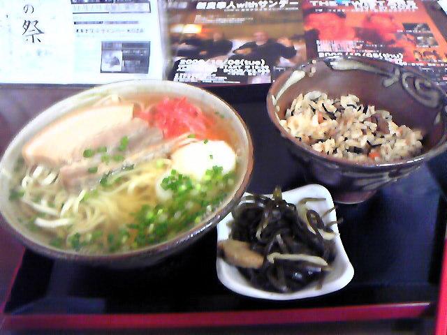 沖縄宝島 にらい  名古屋店