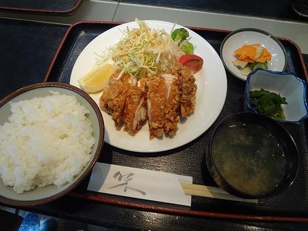 和乃食 しんげつ