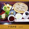 楠川 - 料理写真: