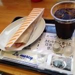 サニム - ホットサンドとアイスコーヒー