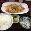満福食堂 - 料理写真:ワンコイン ホルモン炒め定食