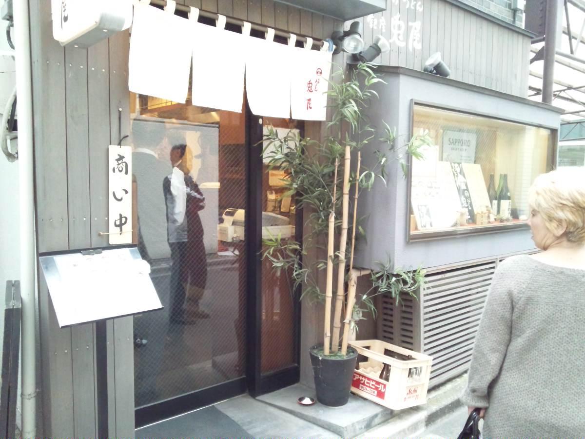 兎屋 小川町店